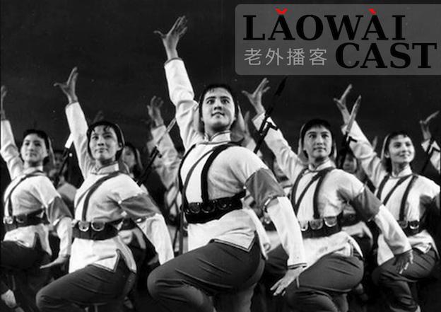 Laowaicast 166 - Что до сих пор не понимают старожилы в Китае?