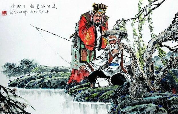 Цзян Тайгун удит рыбу