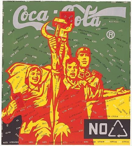 """Ван Гуанъи. Серия """"Великая критика"""". Кока-кола (зеленая)"""