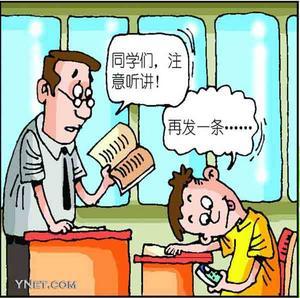 xin_33070105085855518511