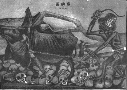 zhang ding Чжан Дин - от критики к лирике