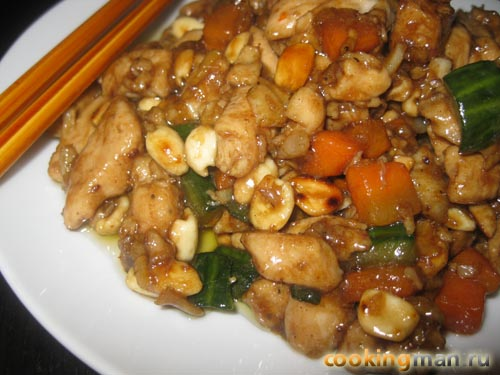 Курица с арахисом, блюдо по мотивам Гунбао