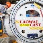 Laowaicast 167 - Альберт Крисской о том, как уехать из Китая