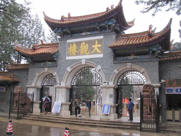 kunming (24)