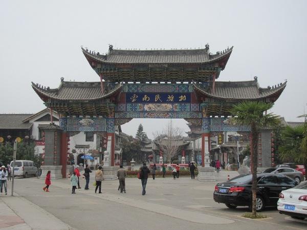kunming (4)