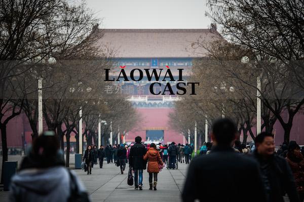 Laowaicast 171 - Все беды Китая из-за неуважения