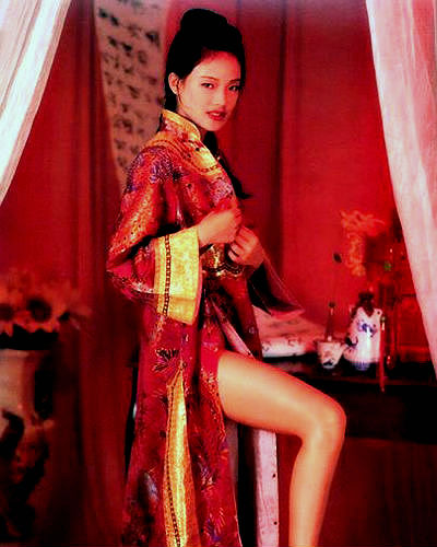 chinese courtesan