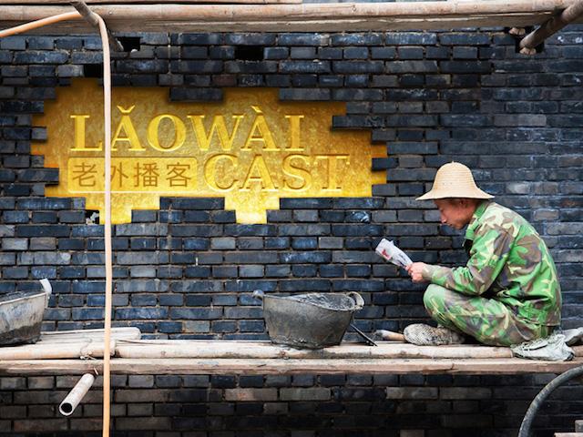 Laowaicast 173 — Образование в Китае