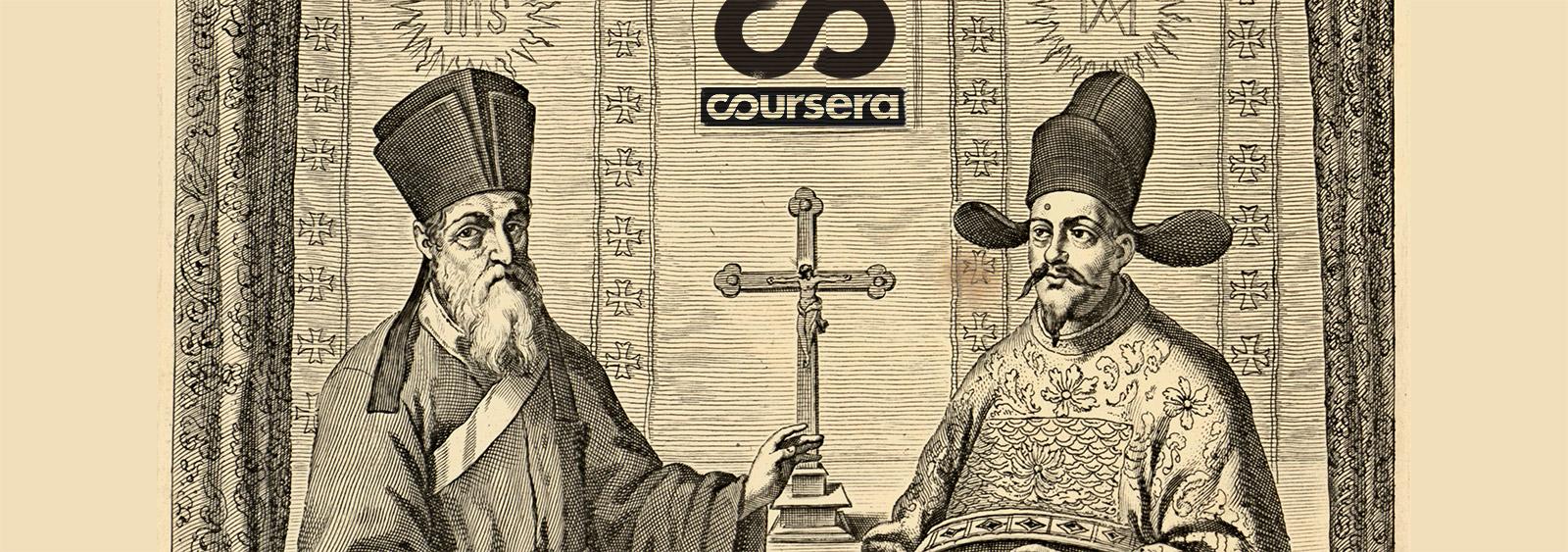 Онлайн-образование в Китае