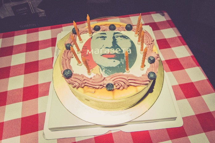 10-й день рождения Магазеты