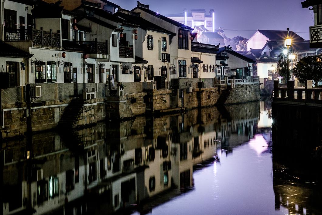 Shanghai-Meilanhu-Dasha