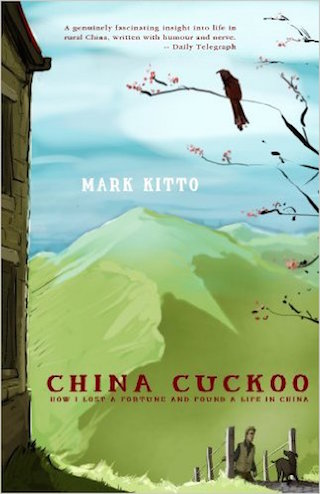 china-cuckoo