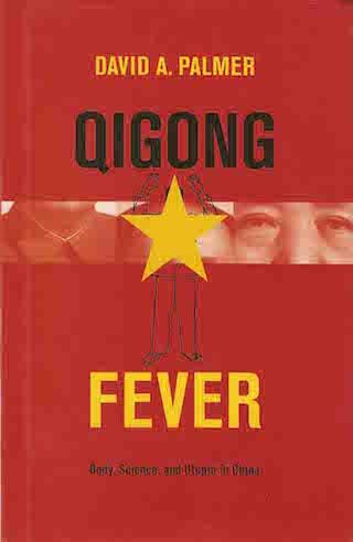 qigong_fever