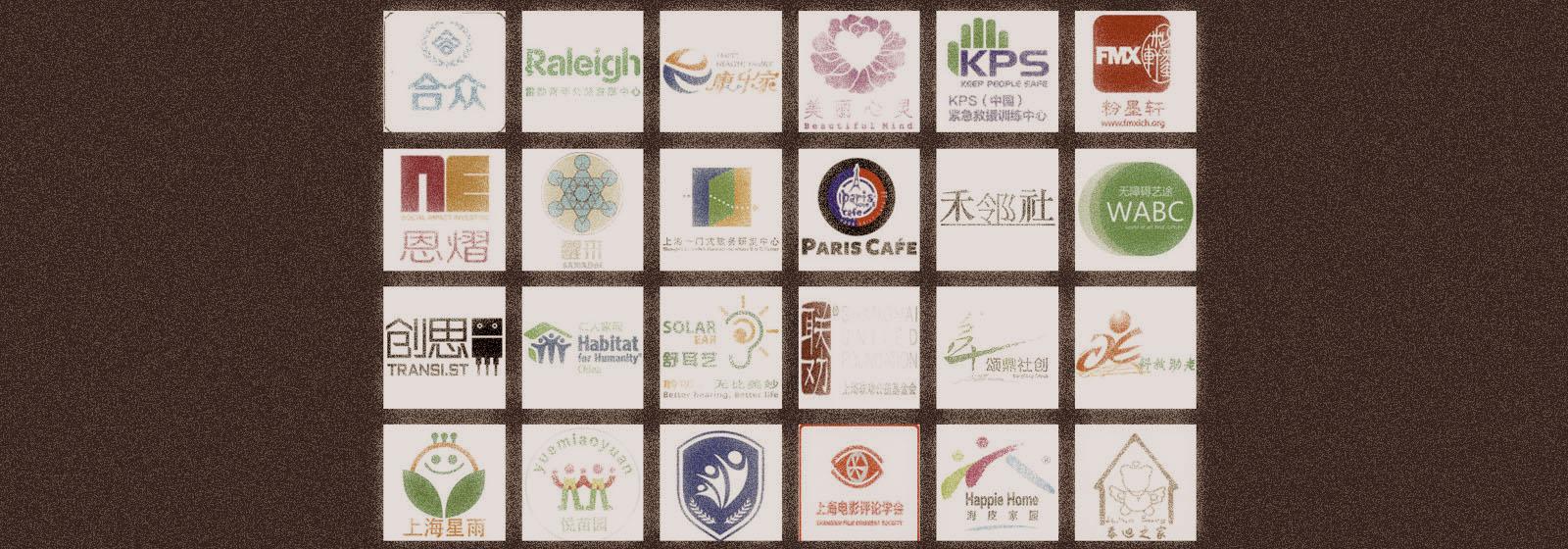Социальные предприятия по-китайски