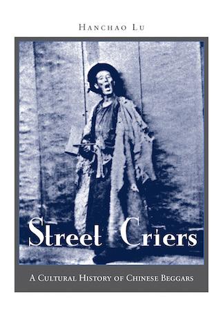 street_criers