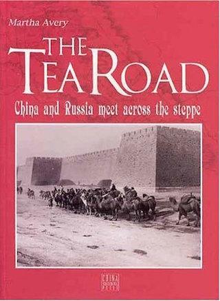 tea_road