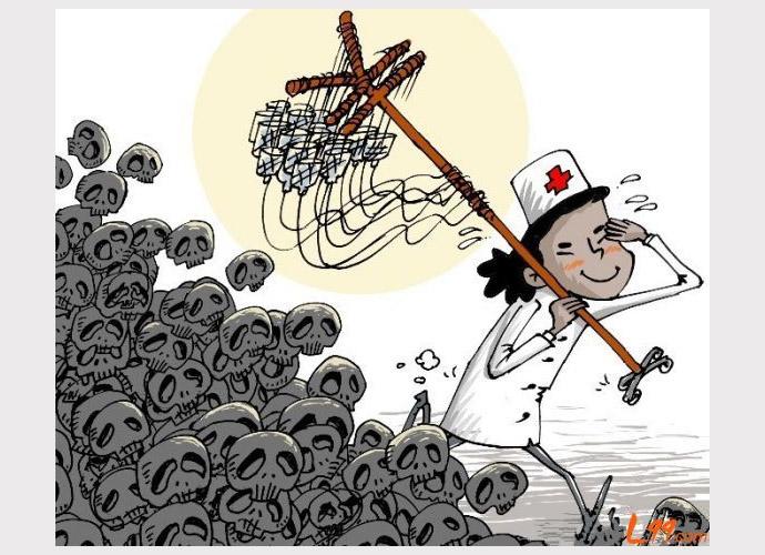 china_health_1