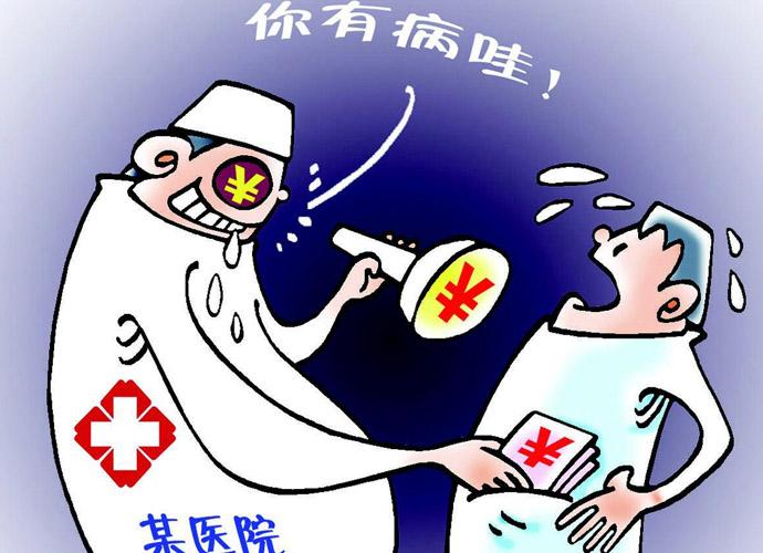 china_health_3