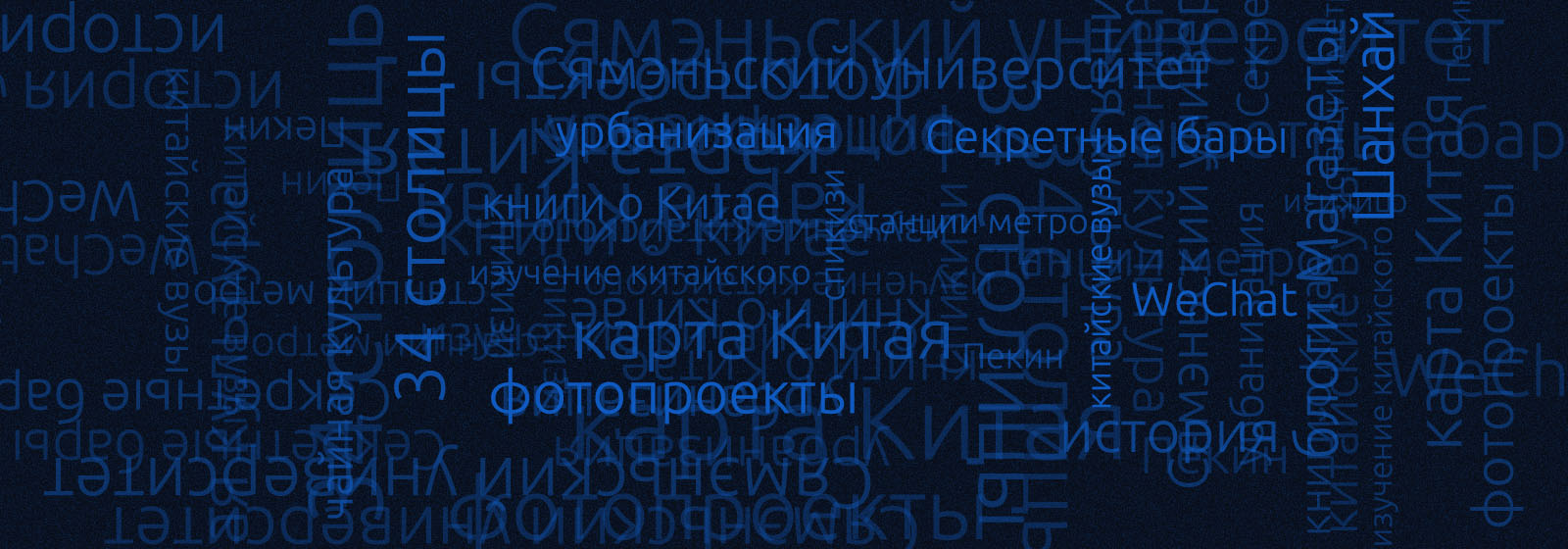 magazeta_rating