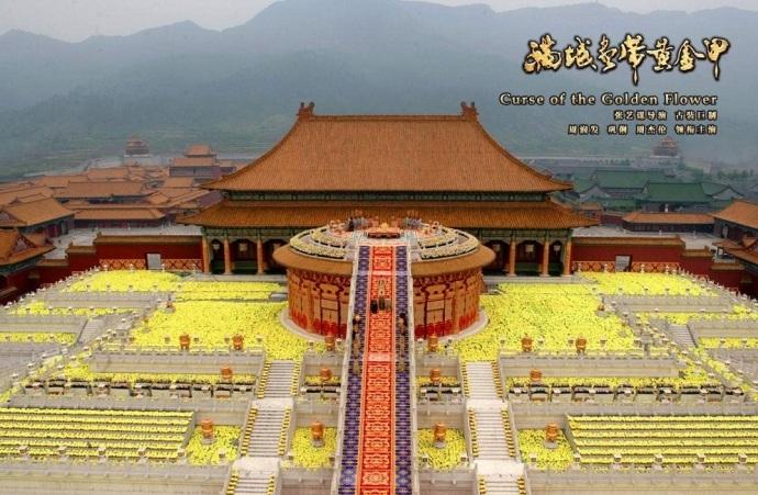 Оформление дворца императора желтыми хризантемами, фильм «Проклятие золотого цветка», 2006 г.