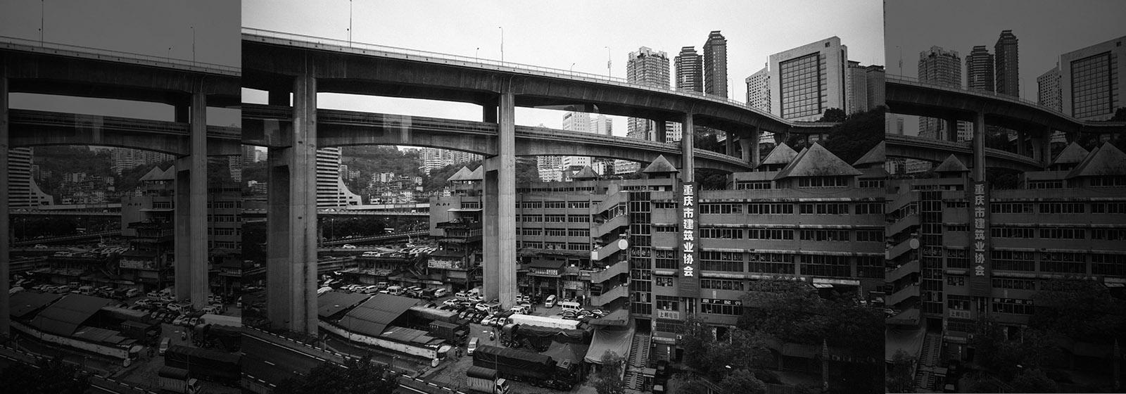 Дорожный футуризм в Китае