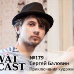 Сергей Баловин, Laowaicast