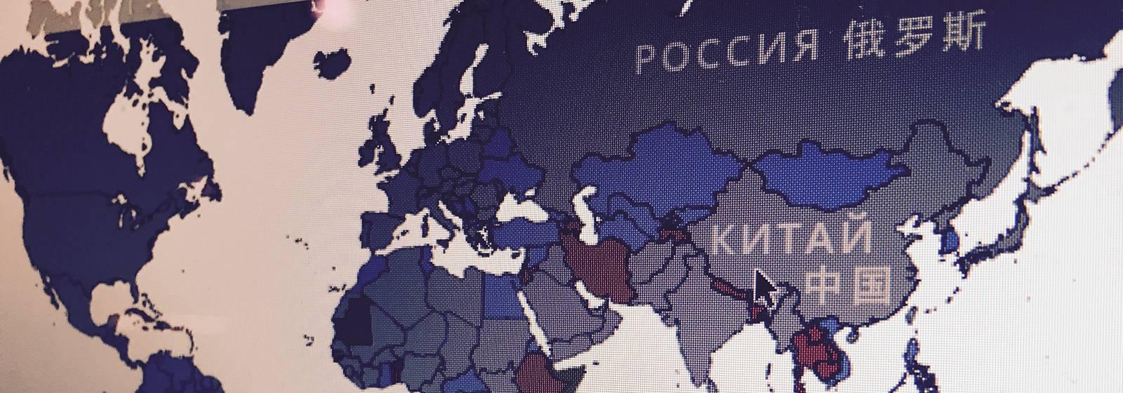 Безвизовые страны для россиян и китайцев