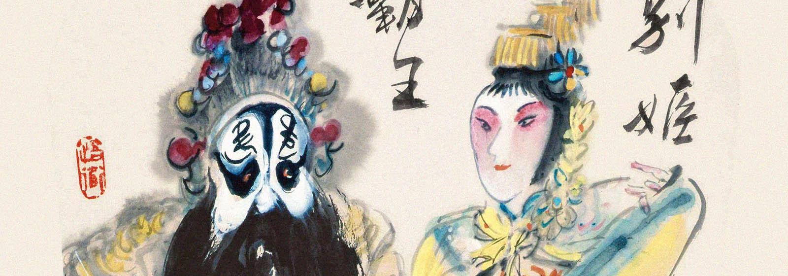 Женщины в Китае: от куртизанок до феминисток
