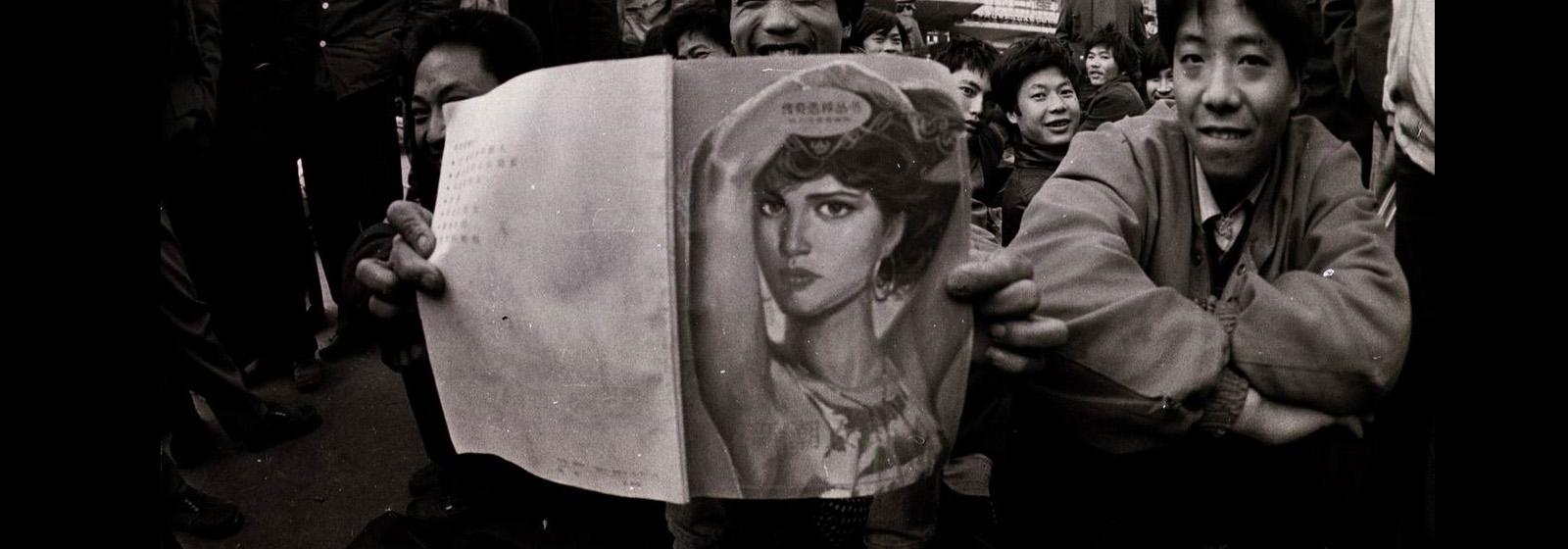 Женское лицо частного бизнеса в Китае