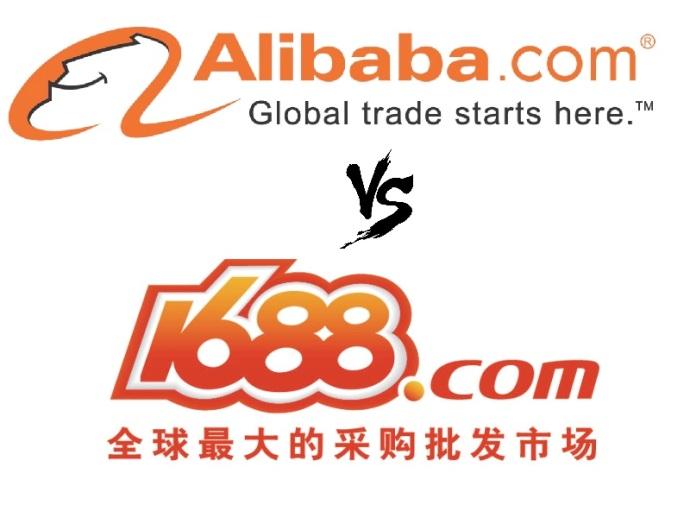 Alibaba vs 1688