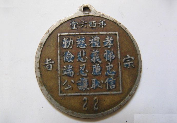 qingbang_zhang