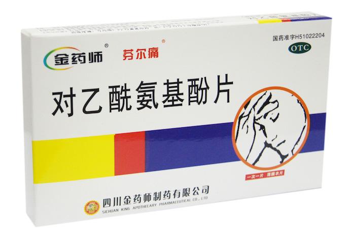 Acetaminophen-Tylenol