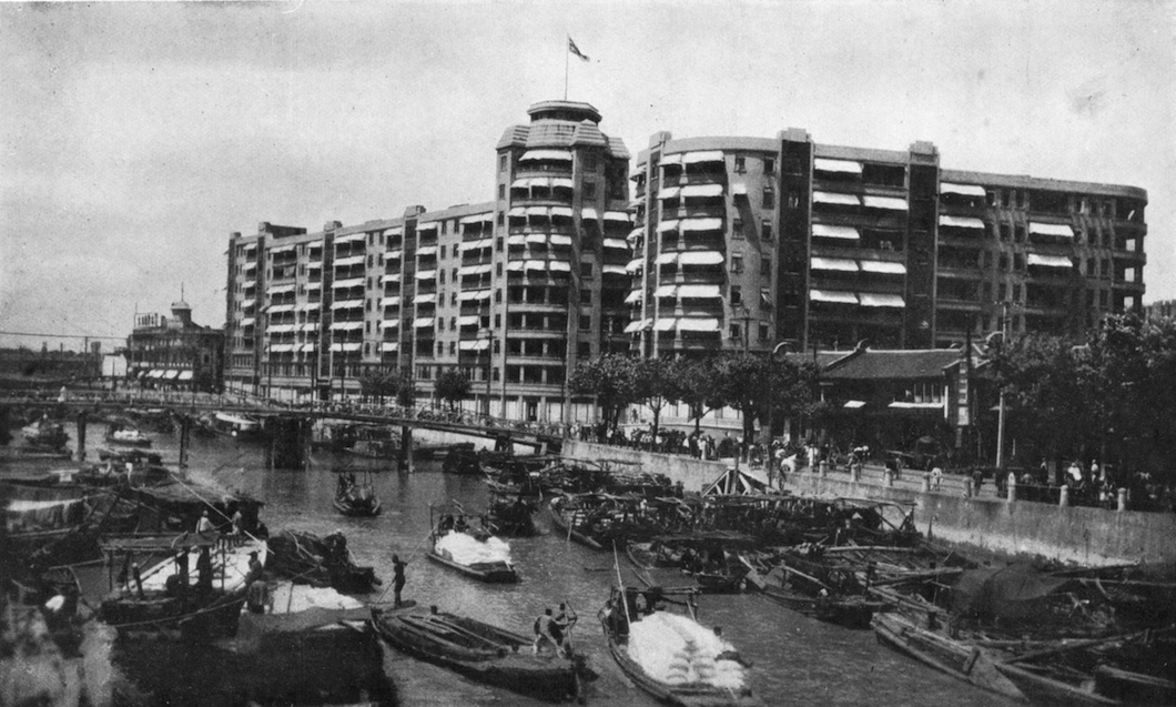 Embankment Building-Barz 1935