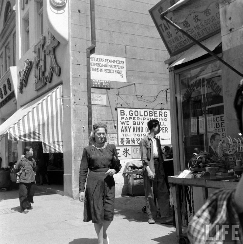 Линда террас, 1949. Источник: LIFE