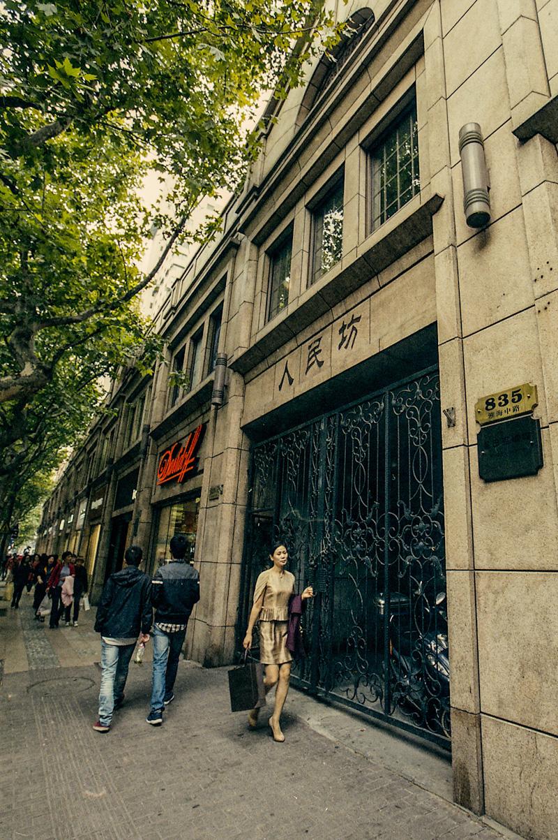 Linda Terrace Entrance
