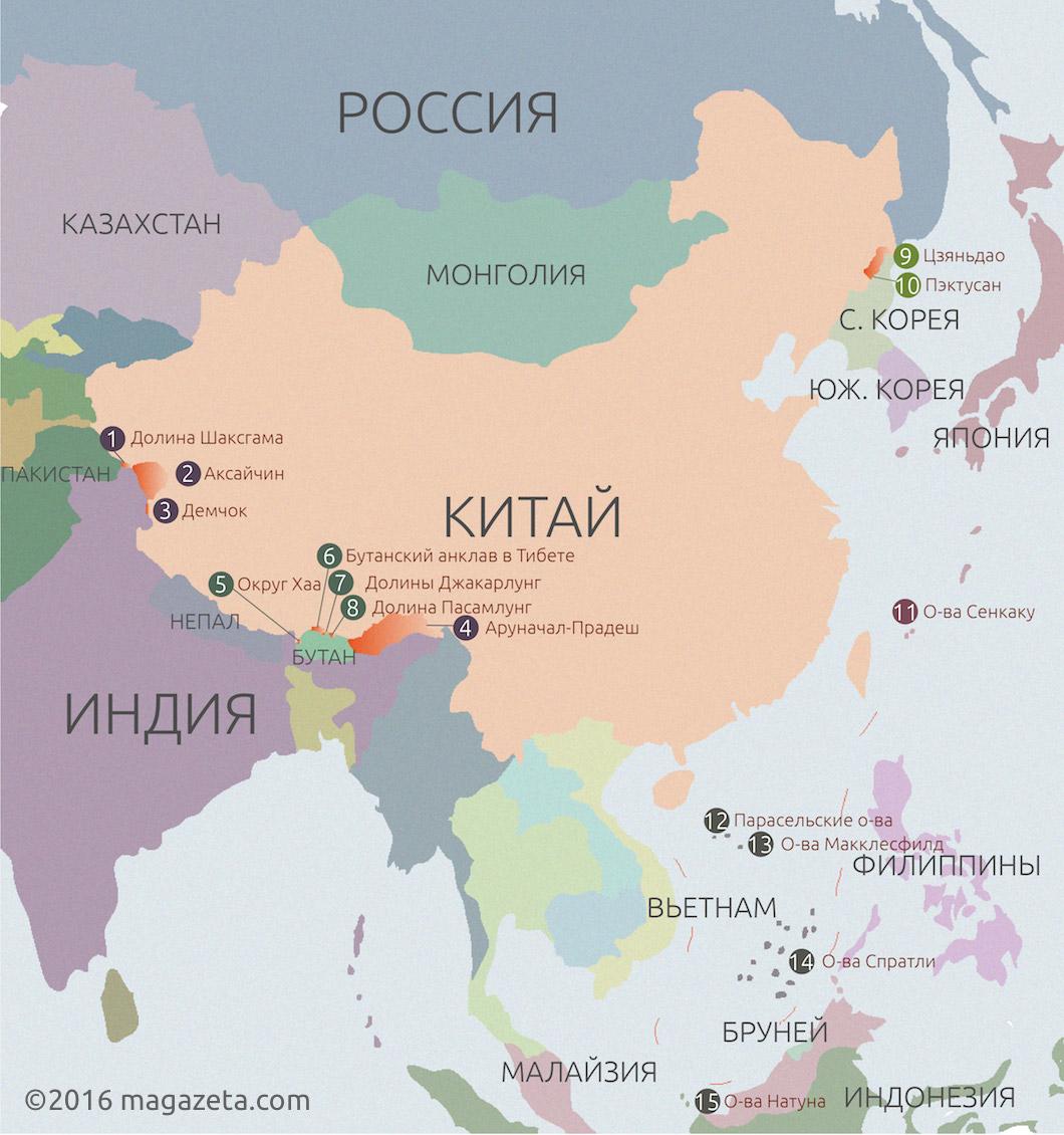 Спорные территории с китаем на 2012 г