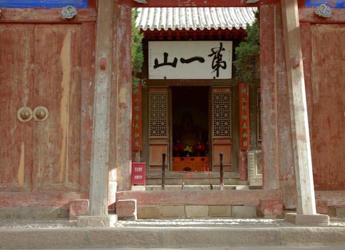 tianshui_10 copy