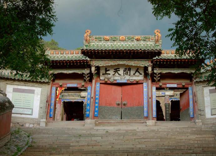 tianshui_14 copy