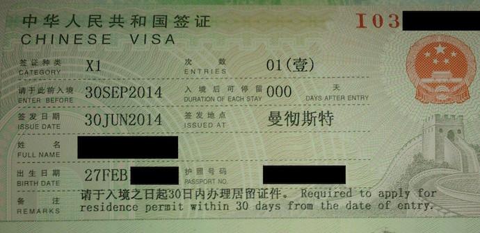 x_visa_1