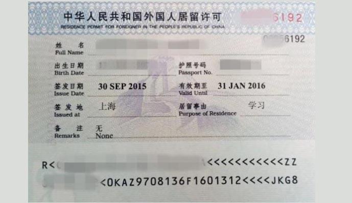 x_visa_2