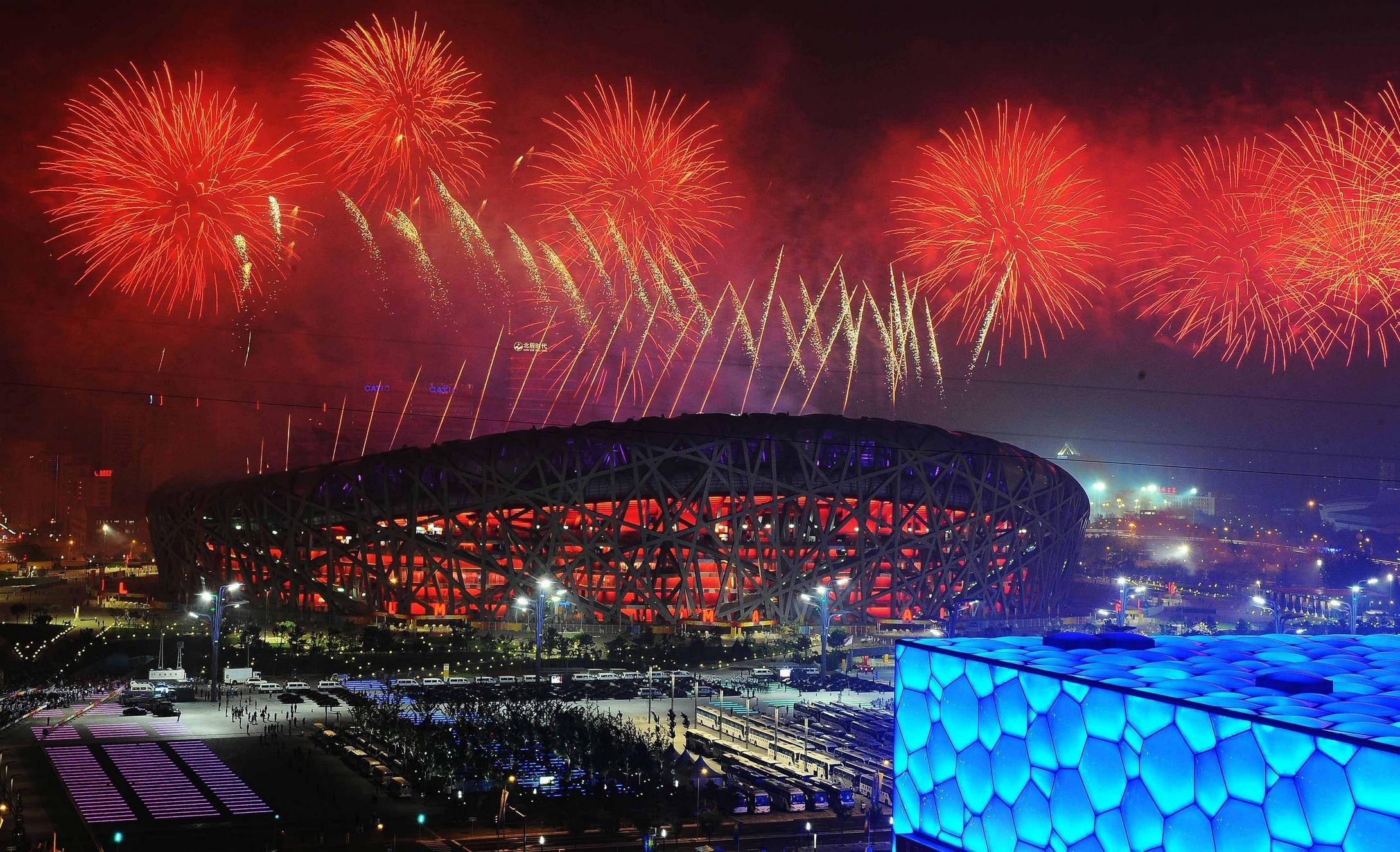 Пекин 2008. Фото: zou1.com