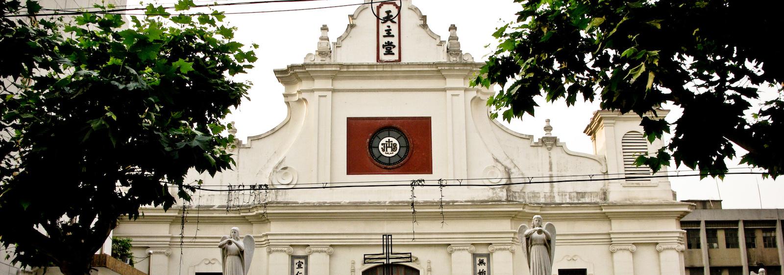 Кафедральный собор Святого Ксаверия