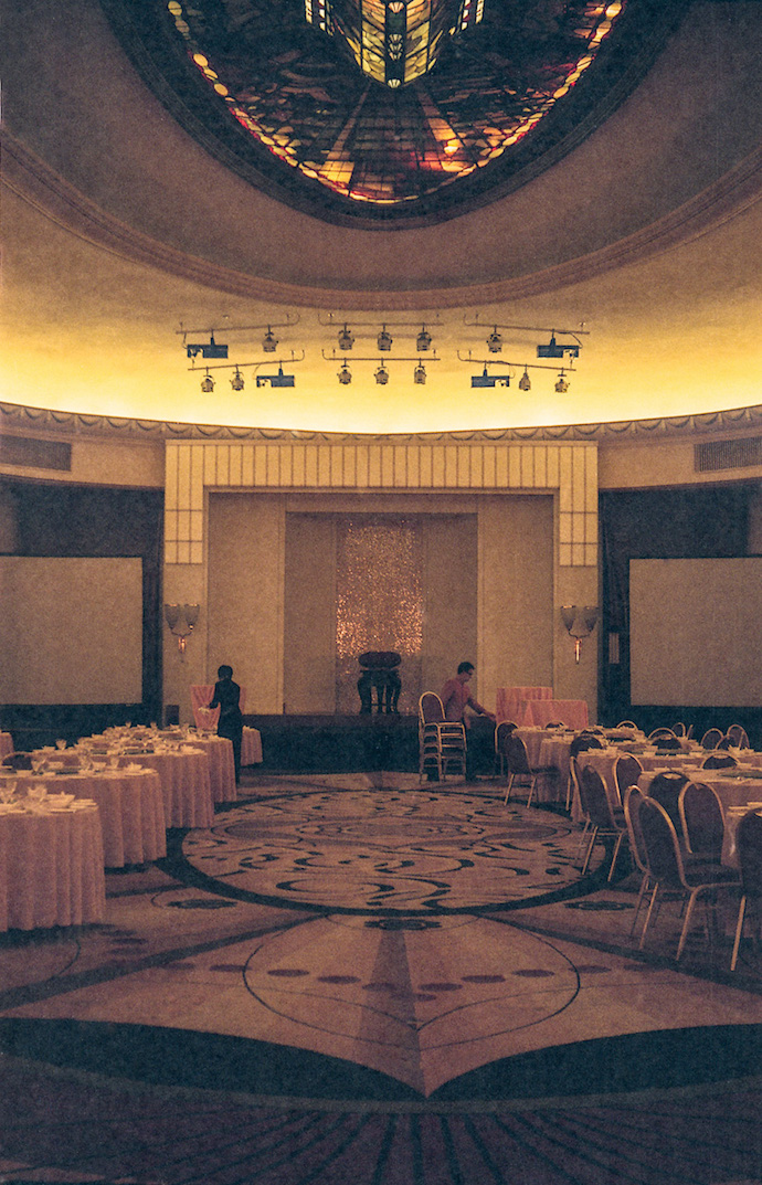 French Club Ballroom