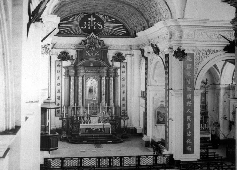 Фотография Собора в 1937 году. Источник: Guide to Catholic Shanghai