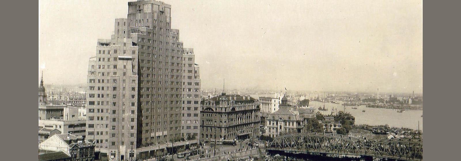 Broadway Mansions — первый небоскреб Шанхая