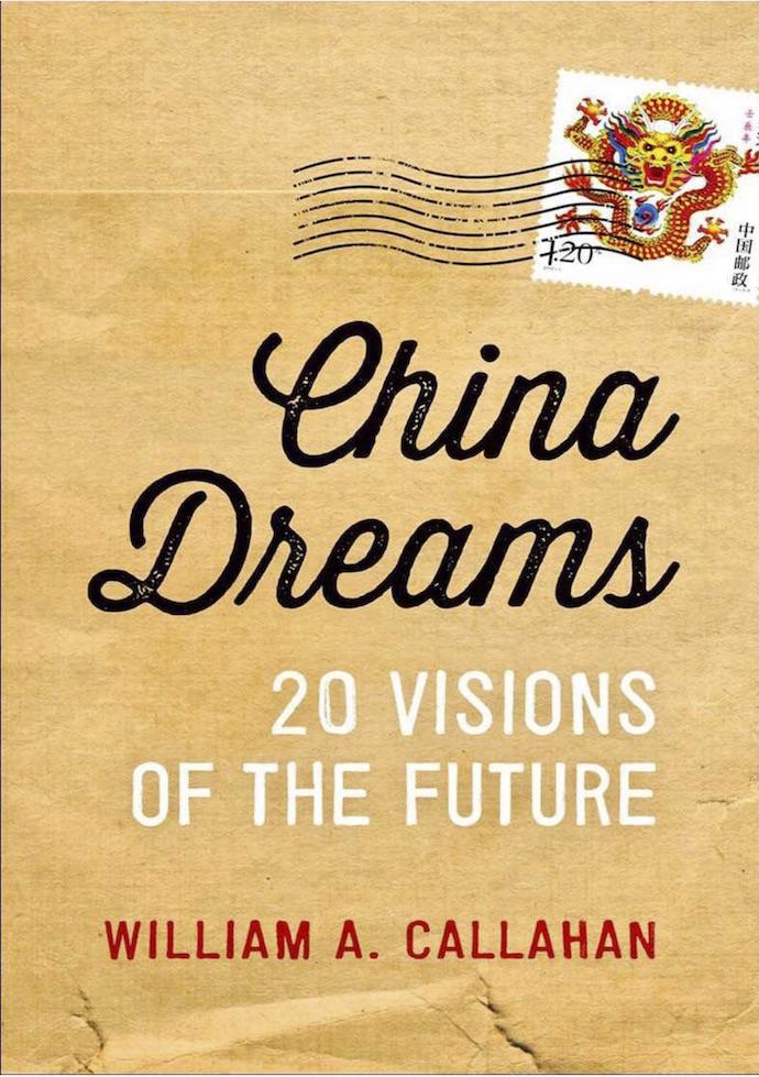 china_dreams