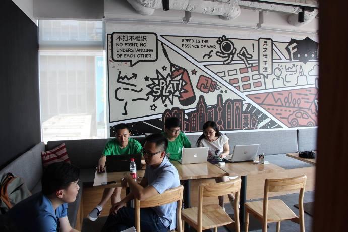 startup-we1