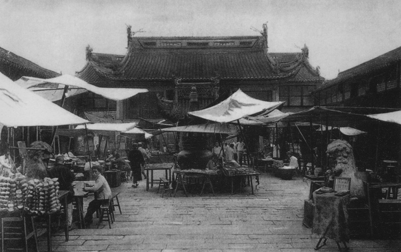 city-god-temple-in-early-20th-cent-source-book-shanghai-story-of-a-century