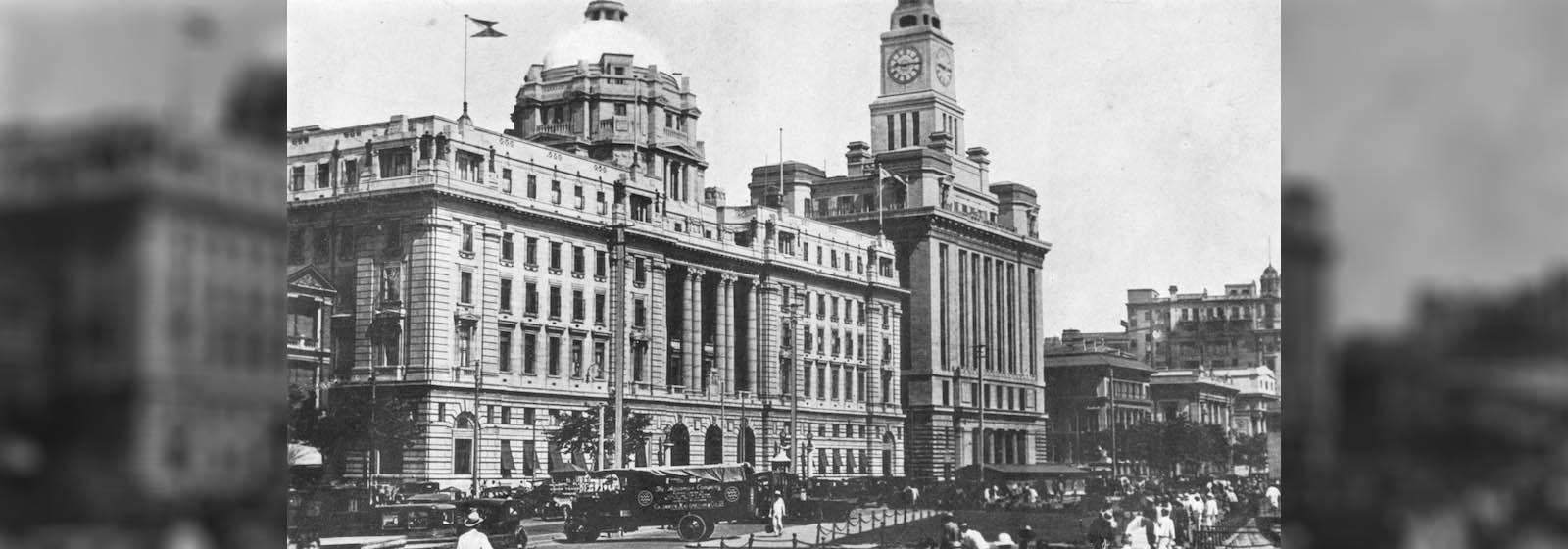 Нескромное здание банка HSBC на Банде