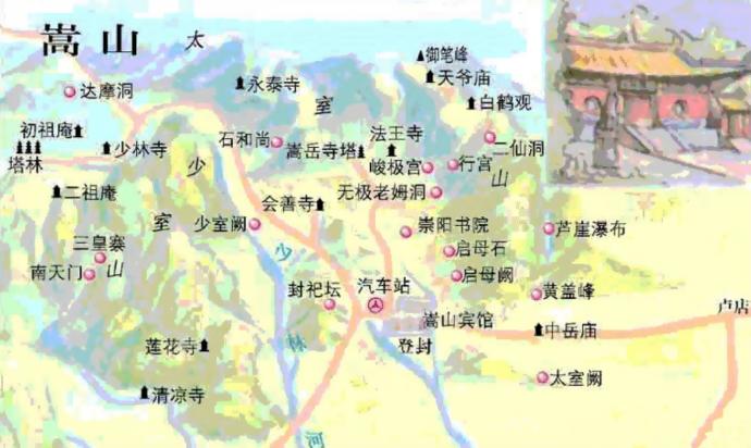 Большая-большая 嵩山: слева 少林寺, справа его нет.